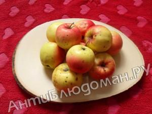 Яблоки выращенные собственноручно