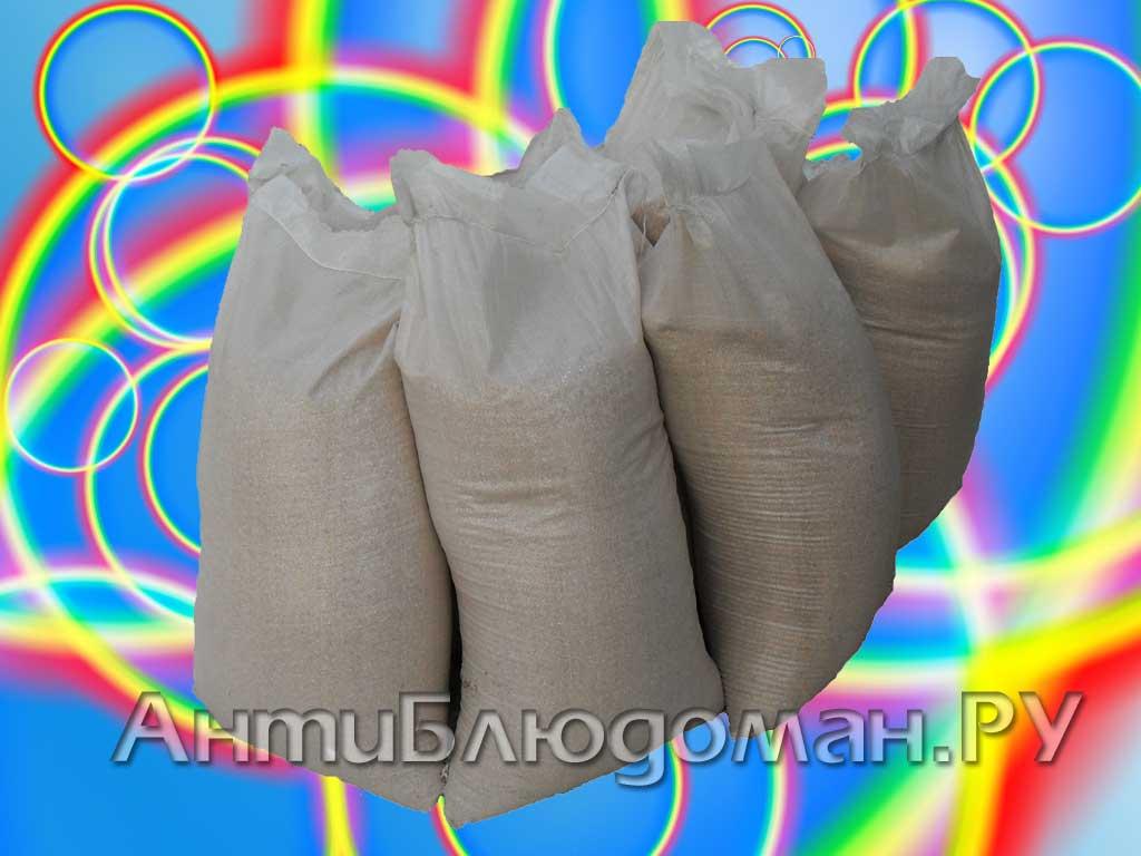 Мешки с сырой гречкой по 50 кг