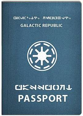 Паспортные данные для ТК