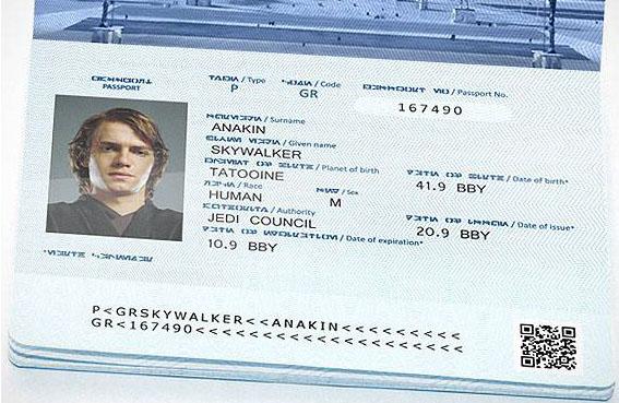 Указывайте номер паспорта или ИНН